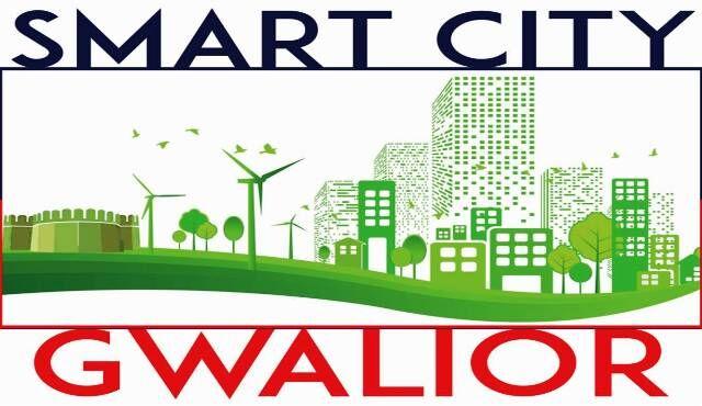 स्मार्ट सिटी ग्वालियर : कागजों में ही योजनाएं दिख रही स्मार्ट, धरातल पर आने का जनता को है इन्तजार