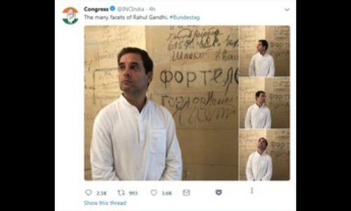 राहुल से जुड़ी इस ट्वीट को रिट्वीट करने से नहीं रोक पाई भाजपा