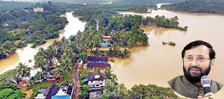 बाढ़ आपदा : केरल में राहत व बचाव कार्यों के लिए की एक दिन का वेतन देने की अपील - जावडेकर