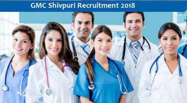 शिवपुरी शासकीय चिकित्सा महाविद्यालय में निकली भर्ती