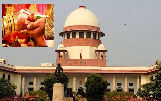 सुप्रीम कोर्ट : शादी करने के लिए हिंदू धर्म अपनाने वाले की याचिका खारिज