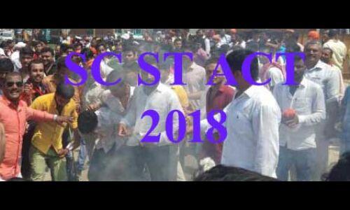 एससी-एसटी एक्ट को लेकर युवाओं में आक्रोश