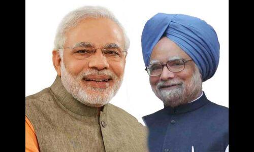मनमोहन सिंह ने मोदी सरकार को लिखी चिठ्ठी, कहा - नेहरू की स्मृतियों से न करें छेड़छाड़