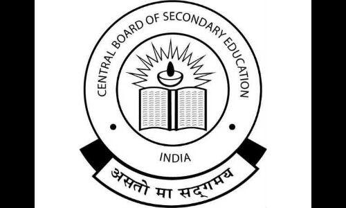 सीबीएसई ने बढ़ाई बोर्ड परीक्षा फीस