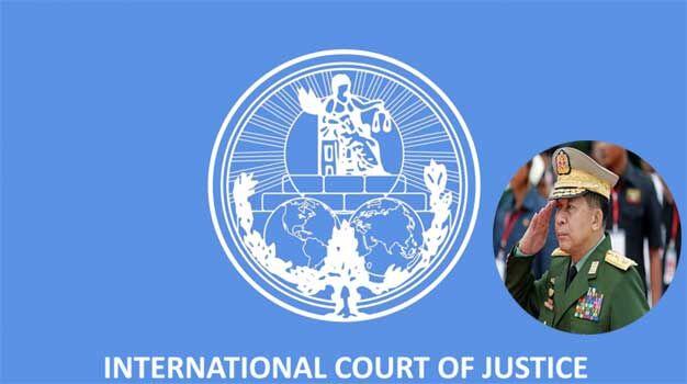 म्यांमार सेना प्रमुख पर आईसीजे में मुकदमा चलाए जाने की मांग