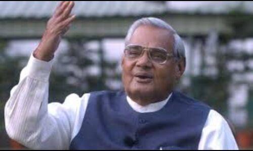 अटल जी, रग-रग हिंदू जिनका परिचय
