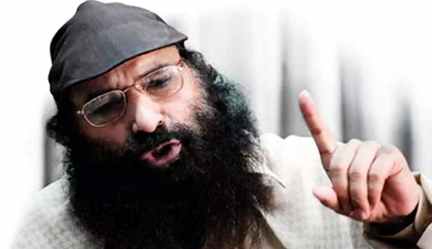 टेरर फंडिंग मामला : हिजबुल प्रमुख सल्लाउद्दीन का दूसरा बेटा भी गिरफ्तार