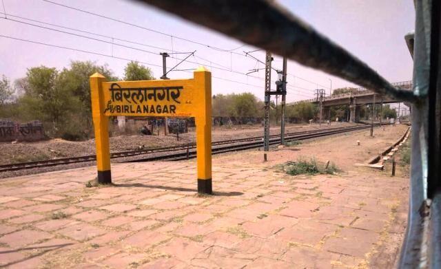 बिरला नगर रेलवे स्टेशन पर बुजुर्ग ने फुटओवर ब्रिज से लटककर लगाई फांसी