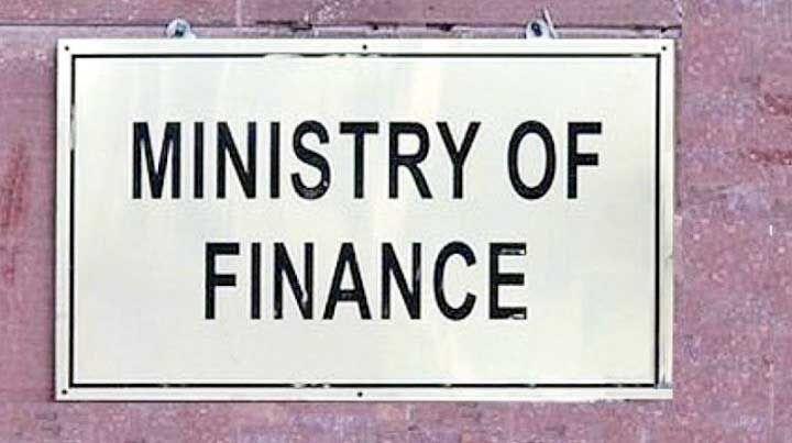 वित्त मंत्रालय ने कहा - सितम्बर के पहले पूरे हफ्ते बैंक बंद होने का वायरल मैसेज गलत