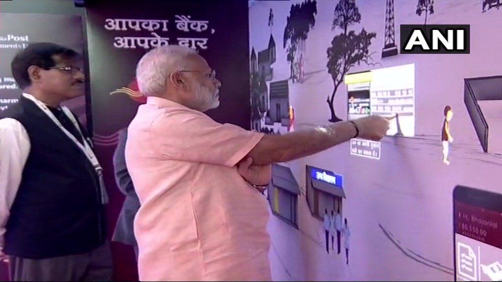 पोस्ट ऑफिस बने इंडिया पोस्ट पेमेंट बैंक, बचत खातों पर  मिलेगा 5.5 % ब्याज