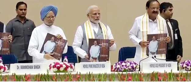 पीएम मोदी ने किया उपराष्ट्रपति वेंकैया पर प्रकाशित पुस्तक का विमोचन