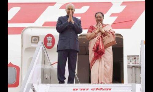 राष्ट्रपति राम नाथ कोविंद साइप्रस, बुल्गारिया और चेक गणराज्य के आठ दिवसीय दौरे पर