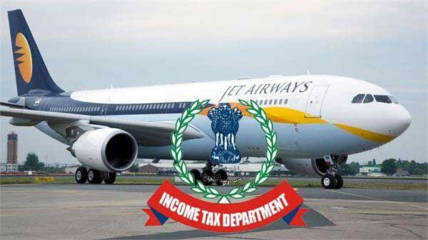 इनकम टैक्स डिपार्टमेंट कर रहा है जेट-एयरवेज के खाते की जांच