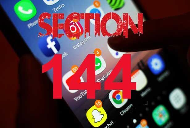 बांसवाड़ा में सोशल मीडिया पर धारा 144 लागू
