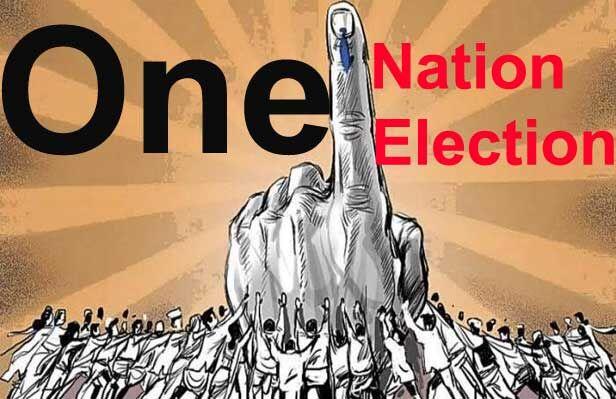 एक देश एक चुनाव कराए जाने पर खर्च करनी होगी अधिक धनराशि