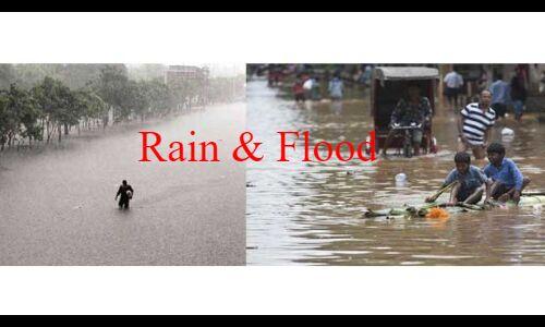 बारिश और बाढ़ का कहर : दस राज्यों में अब तक 1400 से ज्यादा लोगों की गई जान