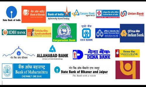बैंकों के गुनहगारों पर कसे शिकंजा
