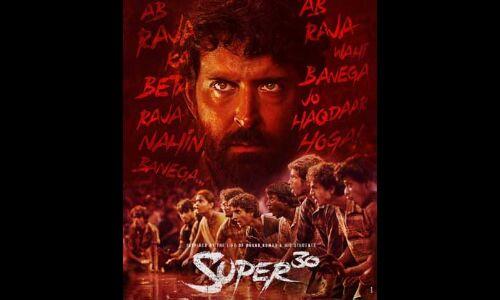 आनंद कुमार के जीवन पर आधारित फिल्म सुपर 30 का पोस्टर हुआ रिलीज