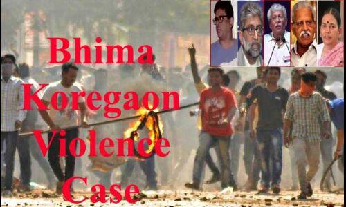 भीमा कोरेगांव मामला : नजरबंद लोगों को पुलिस हिरासत में भेजने की मांग