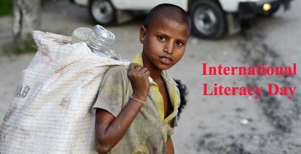 निरक्षरता को खत्म करने के लिए मनाया जाता है अंतर्राष्ट्रीय साक्षरता दिवस
