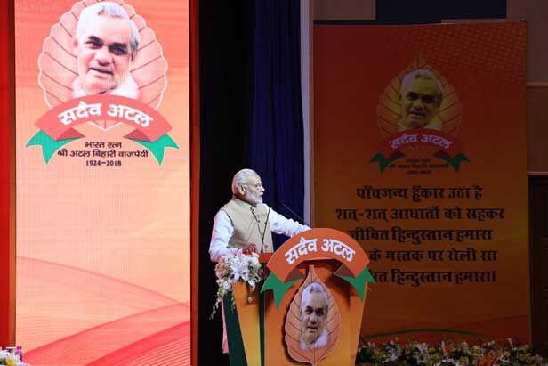 प्रधानमंत्री मोदी बोले - महागठबंधन की नीति अस्पष्ट और नीयत भ्रष्ट