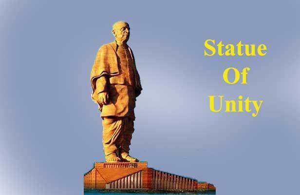 पीएम मोदी 31 अक्टूबर को पटेल की प्रतिमा स्टेच्यू ऑफ यूनिटी का करेंगे लोकार्पण