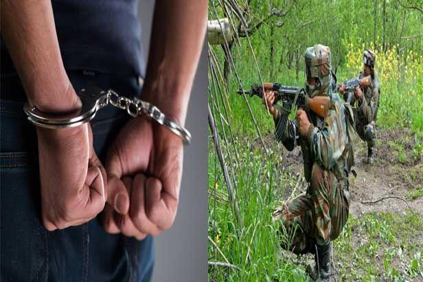 जम्मू : बांदीपोरा से तीन आतंकी को किया गिरफ्तार