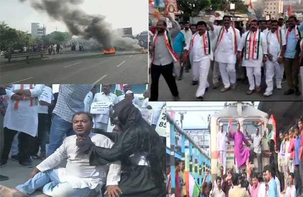 पेट्रोल और डीजल की कीमतों के विरोध में कांग्रेस का आज भारत बंद, देखें फोटो