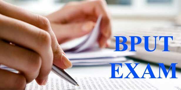 कांग्रेस व अन्य दलों के भारत बंद को देखते हुए बीपीयूटी की परीक्षाएं हुई स्थगित