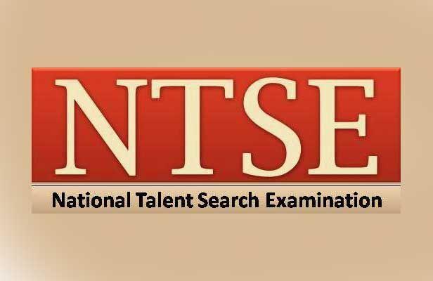 राष्ट्रीय स्कॉलरशिप परीक्षाओं के आवेदन की अंतिम तिथि बढ़ी