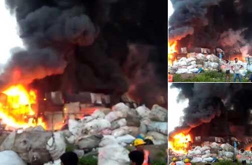 ठाणे के प्लास्टिक गोदाम में लगी आग