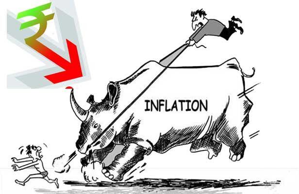 गिरते रुपये से महंगाई और बढ़ेगी, इसका जिम्मेदार कौन ?