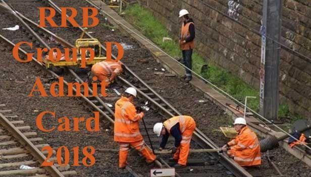 रेलवे ने ग्रुप डी की परीक्षा के लिए एडमिट कार्ड किये जारी