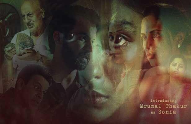 मूवी रिव्यू : लव सोनिया की कहानी छू जाएगी दिल को