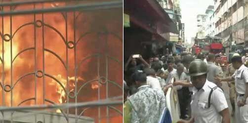 कोलकाता के बागड़ी बाजार में लगी भीषण आग, मौके पर दमकल की 30 गाड़ियां, सीएम ने दिए जाँच के आदेश