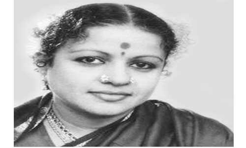 कांग्रेस ने एमएस सुब्बुलक्ष्मी की जयंती पर किया याद