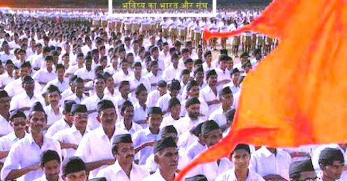 भविष्य का भारत और संघ