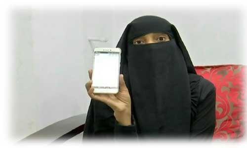 पति ने पत्नी को व्हाट्स एप्प पर दिया तलाक