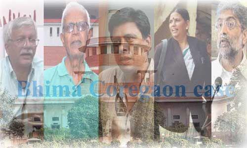 भीमा कोरेगांव मामला : महाराष्ट्र सरकार के दस्तावेजों पर सुप्रीम कोर्ट ने उठाये सवाल, कल भी होगी सुनवाई