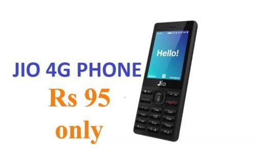 खुशखबरी : 95 रुपये में ही खरीद सकते हैं जियो फोन