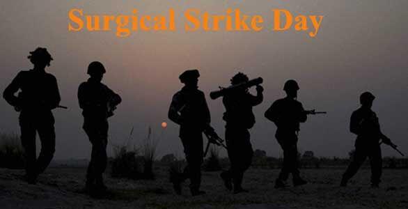सर्जिकल स्ट्राइक दिवस को लेकर किसी भी प्रकार की राजनीति न हो