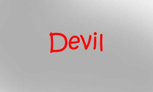 फिल्म डेविल ने जीता बेस्ट शॉर्ट फिक्सन अवार्ड