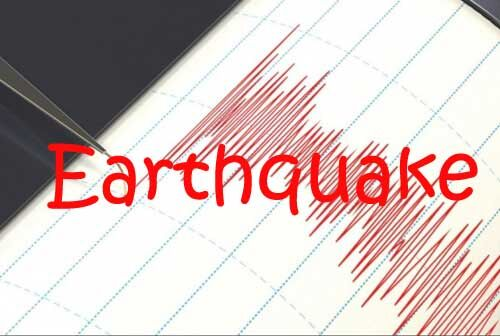 तीन राज्यों में महसूस किए गए भूकंप के झटके