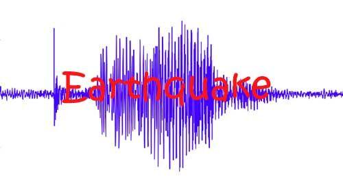 बंगाल सहित पूर्वोत्तर भारत में भूकंप के झटके, असम में तीव्रता 4.7