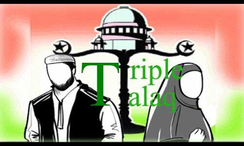 तीन तलाक: सरकार के अध्यादेश को सुप्रीम कोर्ट में दी चुनौती