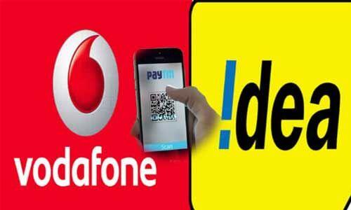 पेटीएम देगी वोडाफोन और आइडिया के ग्राहकों को कैशबैक