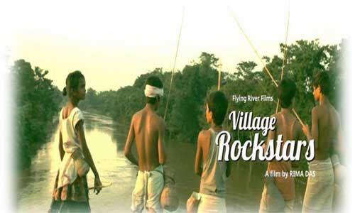 असम सरकार देगी विलेज रॉकस्टार्स को 50 लाख की सहायता