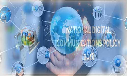 सरकार का ठोस कदम है राष्ट्रीय डिजिटल संचार नीति