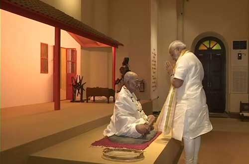 पीएम मोदी ने राजकोट में गांधी संग्रहालय और आई-वे परियोजना का उद्घाटन किया