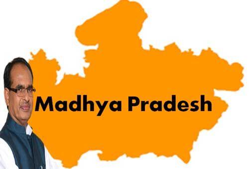 एमपी में भाजपा को सत्ता से हटाने के लिए विपक्ष हुआ एक